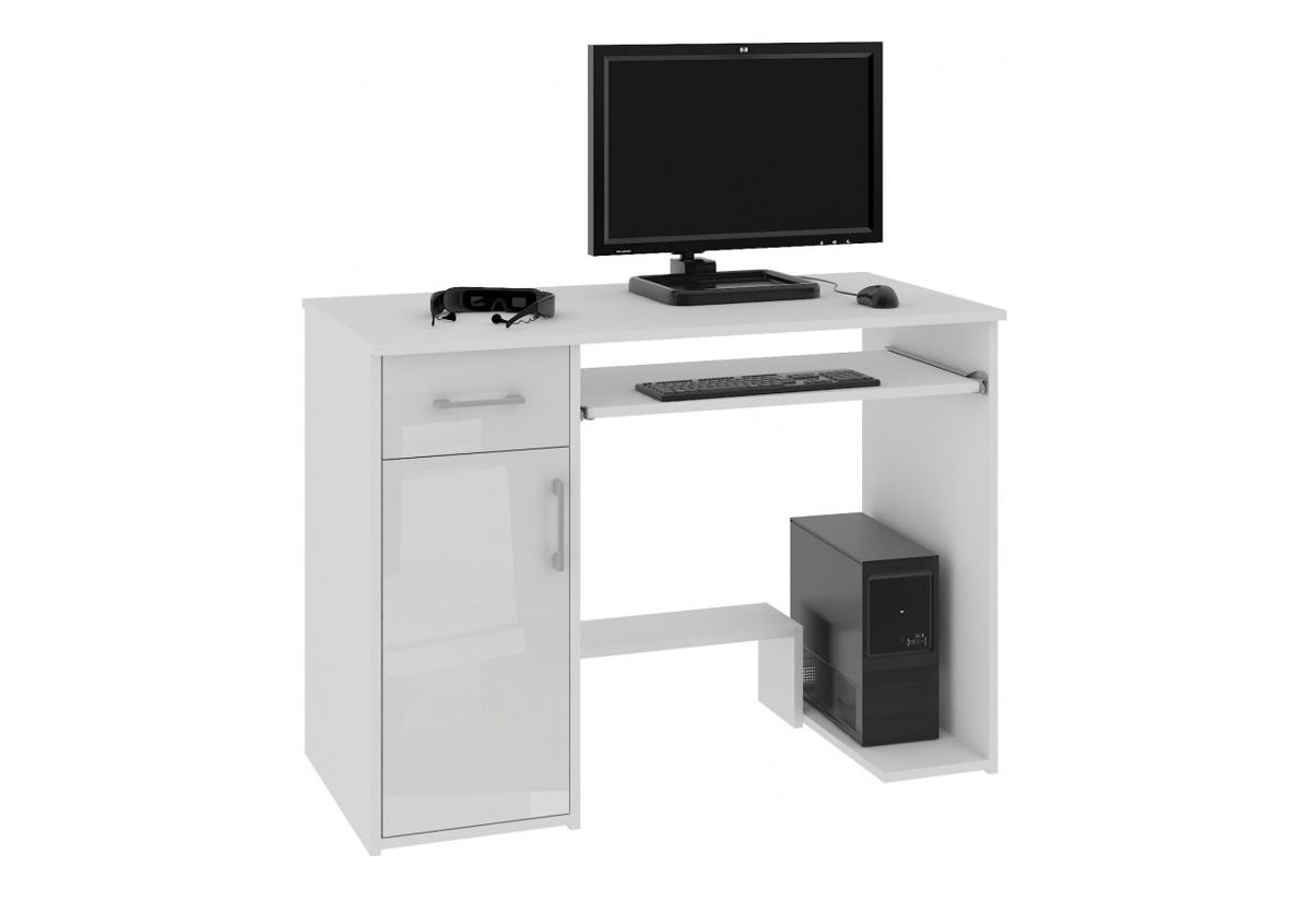 Psací stůl JAY, 90x74x50, bílá/bílá lesk